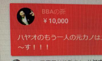 いむ チャンネル