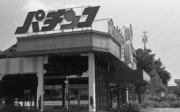 World 埼玉 p 埼玉県が営業再開のホール123店舗を公表
