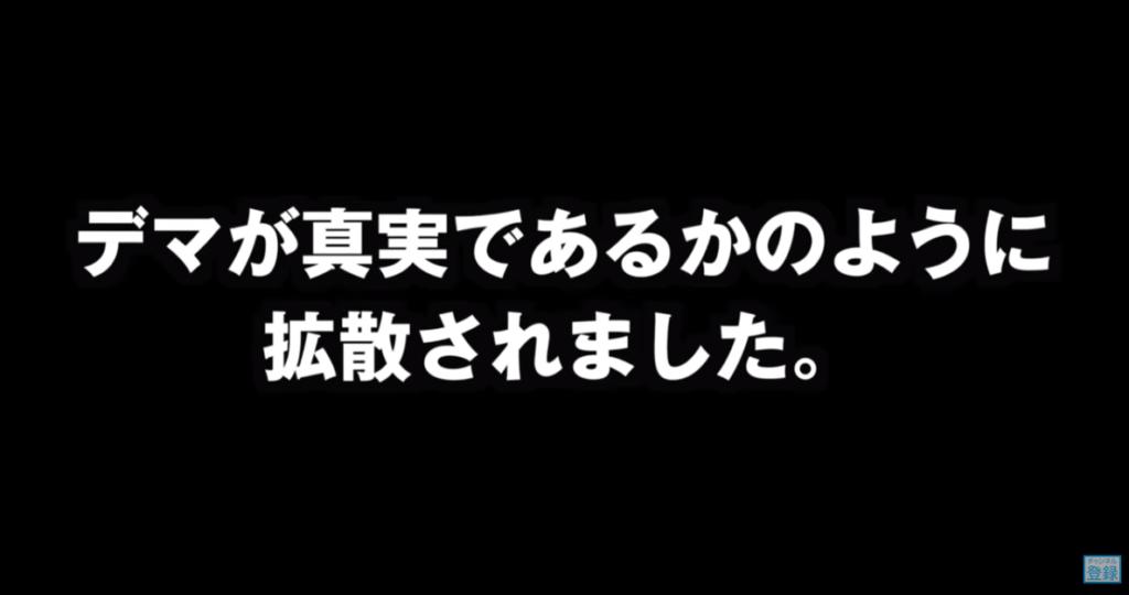 桜鷹虎 裁判