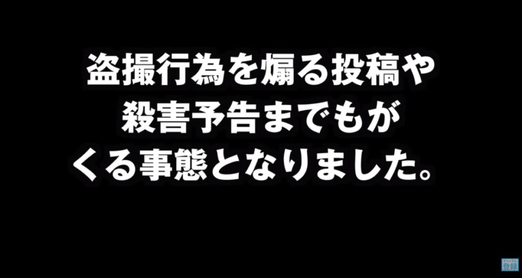 シバター 桜鷹虎