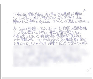 受刑者、未決者にも給付金10万円で沸き返る刑務所 刑務官が語る意外な ...