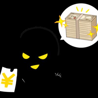 パチンコ打ち子(朝8時半~夜23時)日当1万円←これ