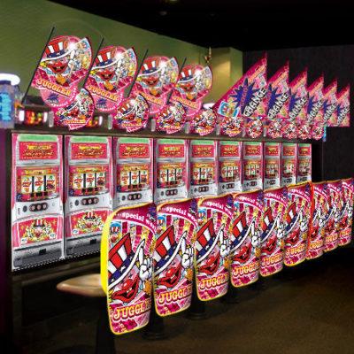 パチンコ店の中の人「POP・フラッグは必要なし、でも音楽(BGM)は必要」