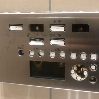 パチ屋のトイレ操作パネルが破壊されてるけど、こういう事するやつ今すぐ病院行け