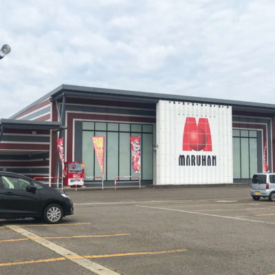 【閉店情報】マルハン上越店が8月30日に閉店 20年の歴史に幕