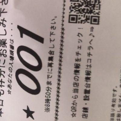 【悲報】スロ専業さん、打ち子に現金パクられて九州に逃げられてしまう。
