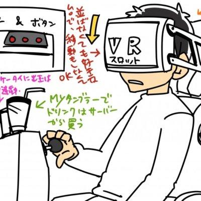 【VR化】未来のスロットはこうなる!?