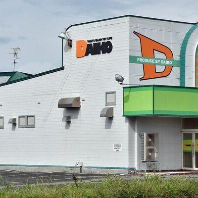 【県内初】青森県大間のパチンコ店「自家買い」容疑で書類送検
