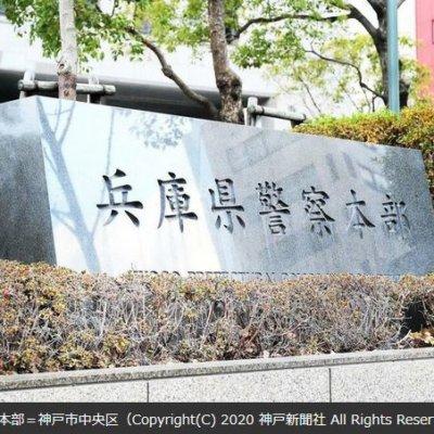 会津小鉄会の実質ナンバー2ら、パチンコ店から1800万円窃盗か 兵庫県警が逮捕