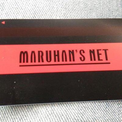 マルハンさん、会員カードの不正利用者は再プレイ・交換・再発行を拒否!