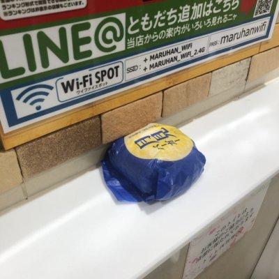 【見放されたツキ】男子トイレに月見バーガー置いてあったwww