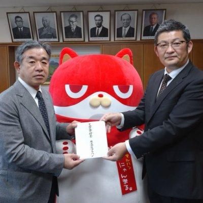 【朗報】マルハンが募玉・募メダルを災害寄付金として、約2千5百万円を大分県九重町に寄付していた。