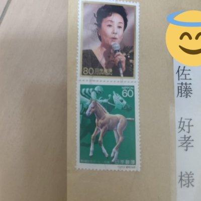 【不死鳥】届いた切手がCR美空ひばりっぽくて草www