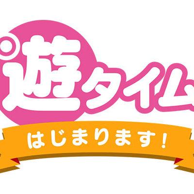 遊タイム搭載の『ダンバイン』!!!!!!!