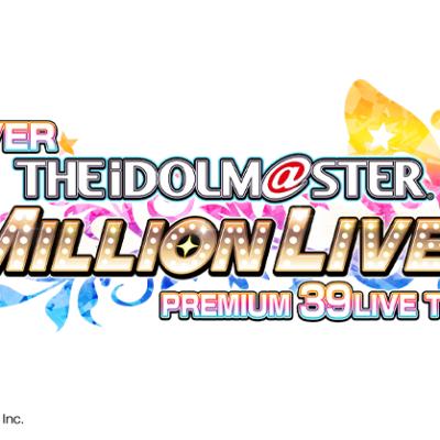 【新台】フィーバー アイドルマスター ミリオンライブ!公式サイトオープン!