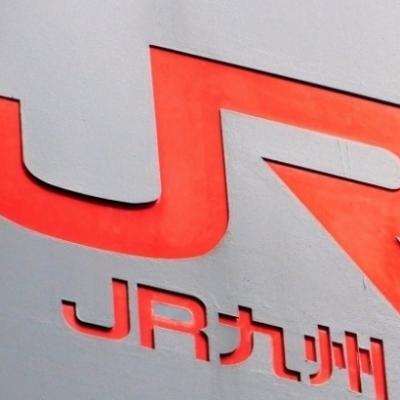 【よそ見運転】JR九州の車掌(60代の男性)が乗務中にパチンコ動画を視聴。。常習か