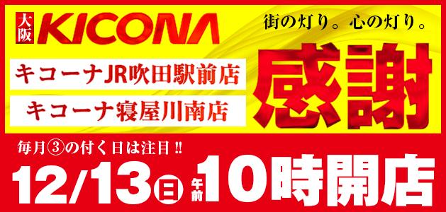 データ 東京 エクス アリーナ