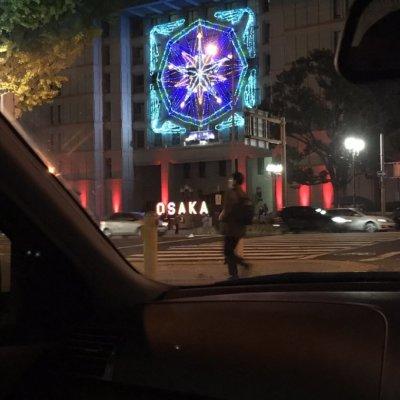 友人「大阪のパチンコ店はケバケバし過ぎますね!」私「あれは、大阪市役所です。」