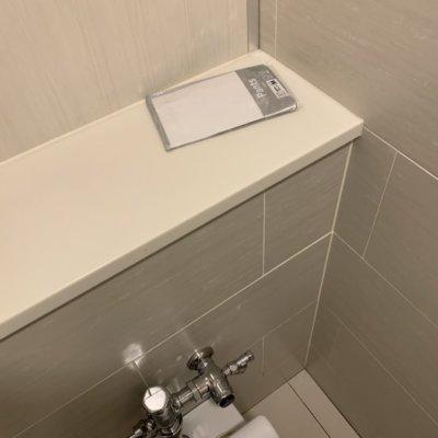 【トイレ事件簿】パチ屋のトイレでパンツ履き替えたの誰だよwww