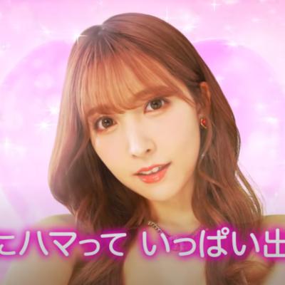 【新台】『ジューシーハニー3』最新PV公開!セクシータレントに会いに行けるパチンコ