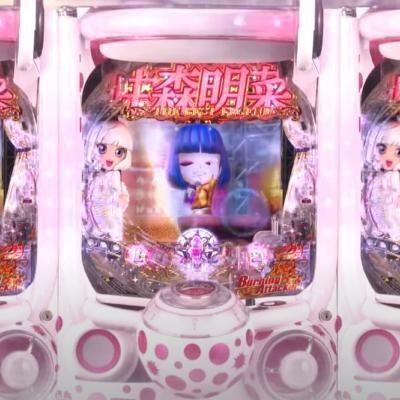 【新台】P中森明菜・歌姫伝説 THE BEST LEGEND ティザーPVがこちら