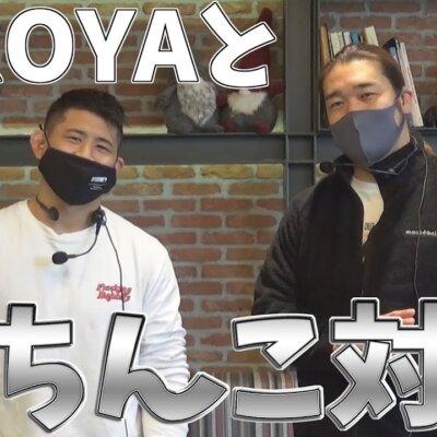 【RIZIN特需】リベンジ?シバターとHIROYAのパチンコ対決!HIROYAの人の良さが話題に。。