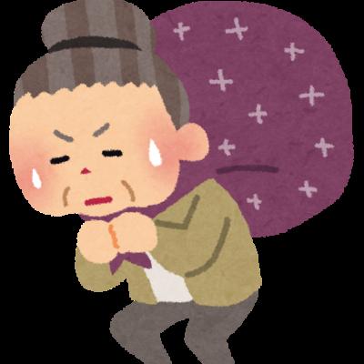 【盗難事件】ICカードをすり替えられて盗まれたユーザー、犯人が見つかるも、なんと「82歳のおばあちゃん」だった模様。。