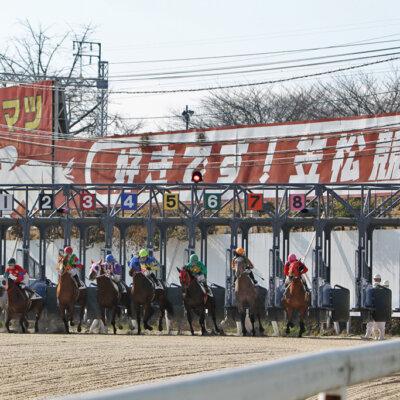 笠松競馬の騎手や調教師、その親族ら約20人が所得隠し。総額3億円!