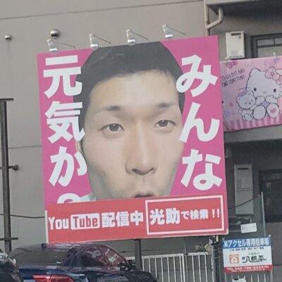 【悲報】町田でまたパチンコ屋さんが閉店へ
