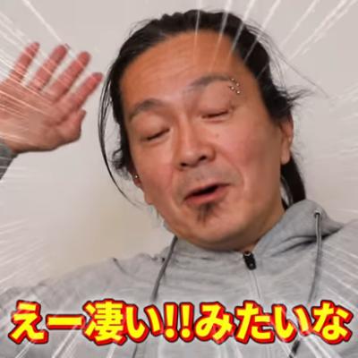 【大公開】大崎一万発さん、パチンコ人生の最高月収を語る