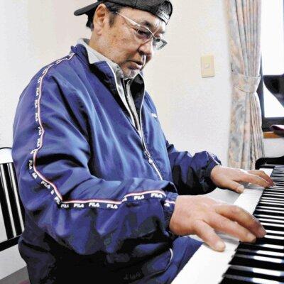 【紆余曲折】パチンコで70万負けた52歳漁師が8年後にピアノ演奏でフジコ・ヘミングさんと共演。何があったのか?