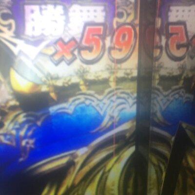 【僥倖】1セットで闘神ターボ4回やったら事故った…