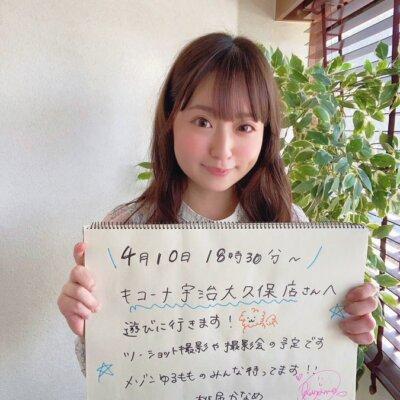 【京都】セクシー女優、桃尻かなめさんパチンコ店来店