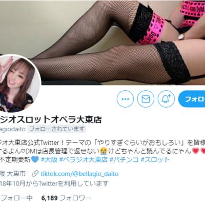 【大阪】ベラジオ大東店、3/28で閉店。アイドル店員の「あすか様」は既に鶴見店へ異動済み