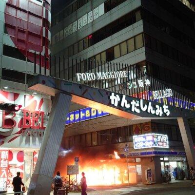 【衝撃】阪神尼崎駅前のベラジオ近くのローソンで出火か。