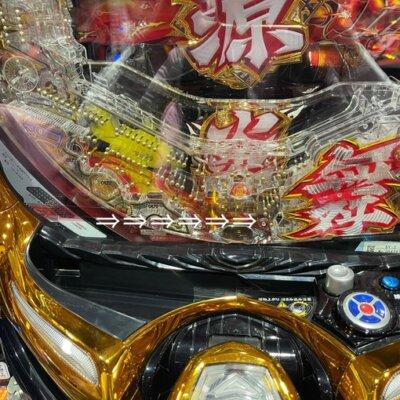 【画像あり】某パチンコ店さん、源さんゴトの対策方法を見つける。詳しい防止方法も解説。