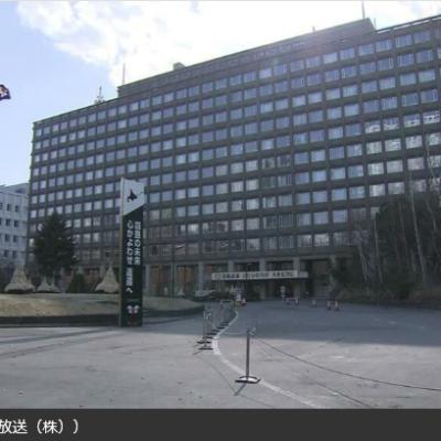 【リアルウシジマ君】北海道振興局の男性職員がヤミ金業者2社に対し、職場の個人情報を流出させ懲戒処分。