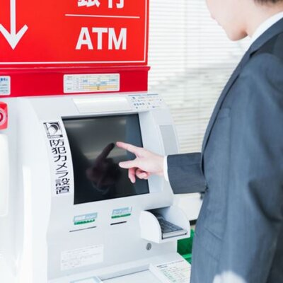 【朗報】依存症ワイ、ATM手数料値上げでパチンコ止めれそう