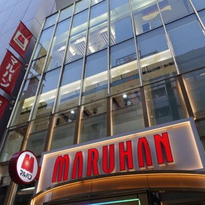 5/9マルハン新宿店、23年の歴史に幕。