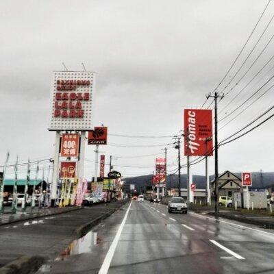 【北海道】パチンコ店「イーグル」が名寄から撤退、「マルハン」「ダイナム」との三つ巴競争が終わる。