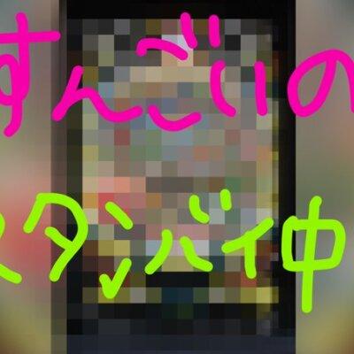 【朗報】誰しもが知る超大型版権モノがスタンバイ中です!!