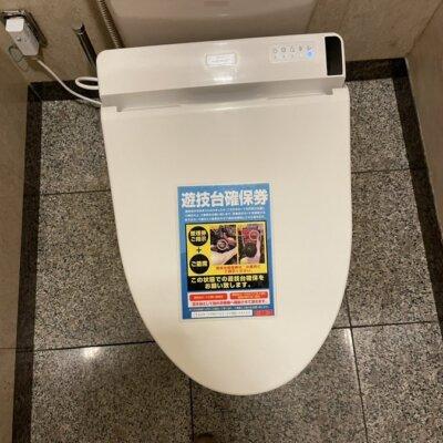 【裏技】台確保権でトイレを確保する猛者現れるwww
