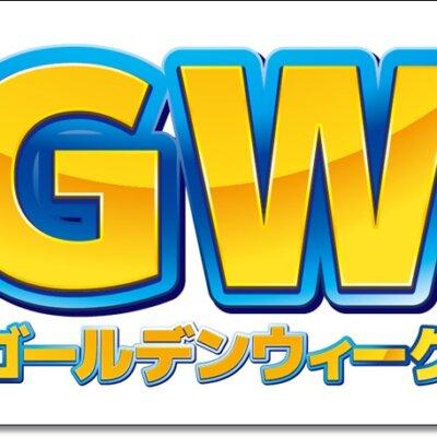 【金を握りしめ】パチンコGW最終決戦に挑んでくる!!