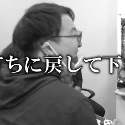 【だいいちの本気!?】リモコンで操作できる次世代型ぱちんこ!!!