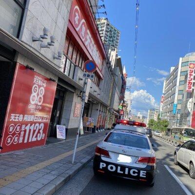 【大阪】天王寺ホールに4人に取り押さえられてる人がいてビビったw