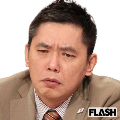 【芸能】太田光、貧乏時代は妻にパチンコで稼がせ、自分は布団でドラクエ
