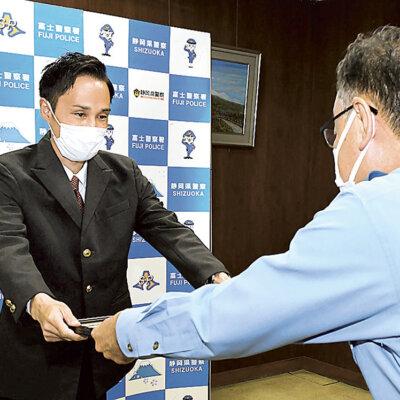 【静岡】マルハン荒田島店のマネージャー、捜索中の女子高生を保護し富士署から感謝状