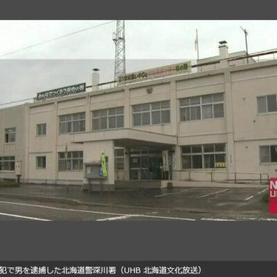 【事件】パチンコ店従業員の男、同居人である30代女性の尻を蹴ったとして22歳を逮捕。「タバコが切れてイライラしていた」等供述。